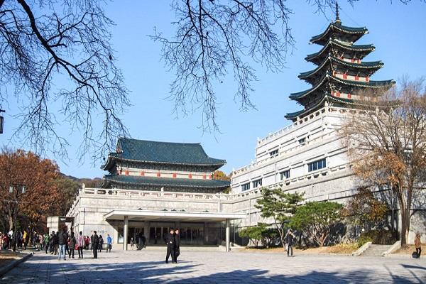 Bảo tàng Dân tộc Quốc gia ở Gyeongbokgung