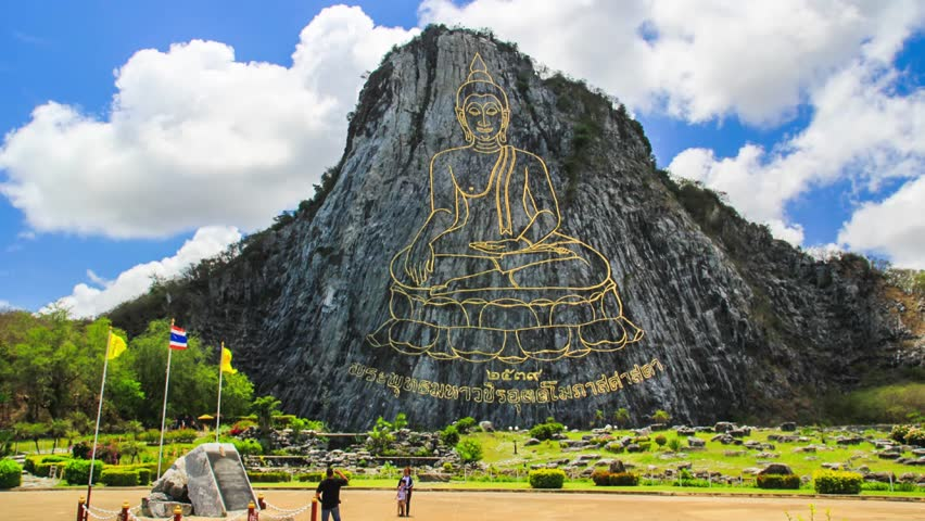 Trân Bảo Phật Sơn