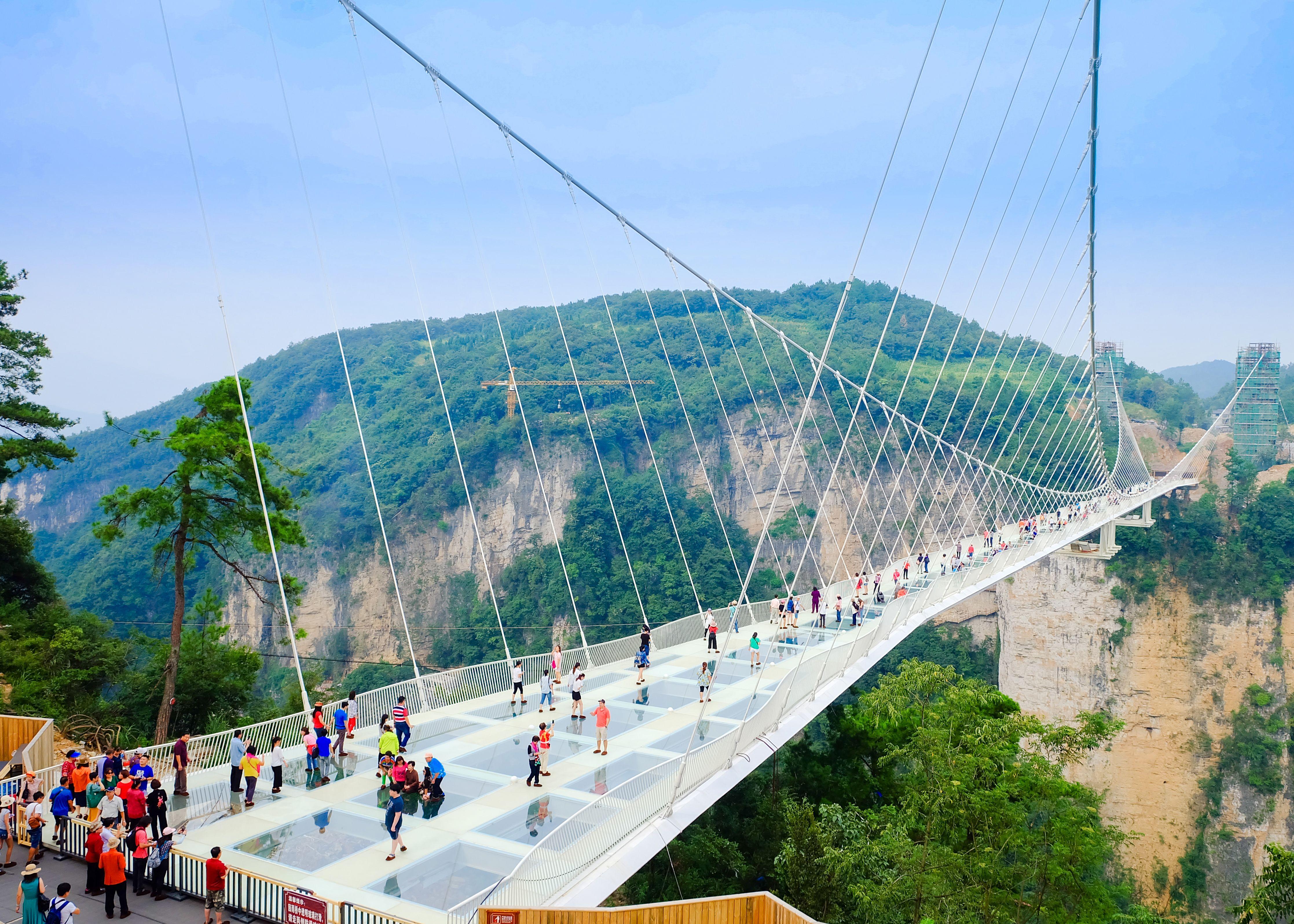 Cầu Pha Lê