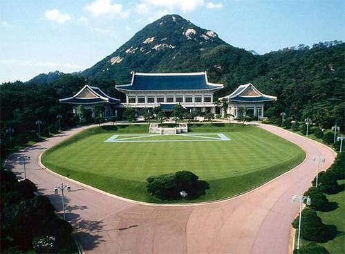 Dinh Tổng Thống Hàn Quốc - Blue House