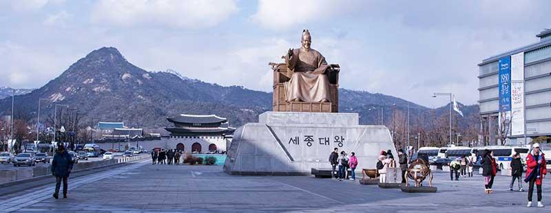 Quảng trường Gwanghwamun (Quảng Hòa Môn)